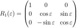 x軸周りの回転行列